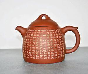 宜兴紫砂 茶汤滋养