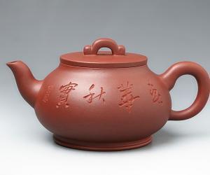如何鉴别真正的中国紫砂壶